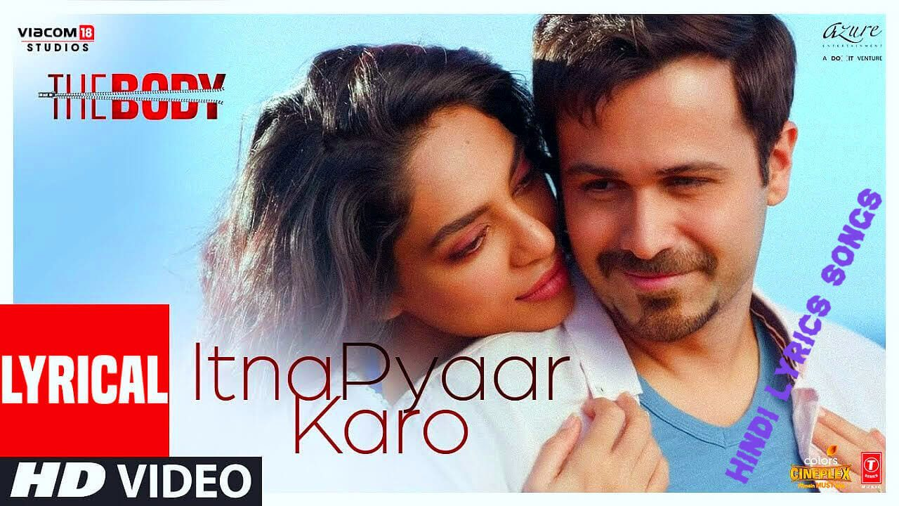 Verses Of The Song Tujhe Kitna Chahne Lage Hum