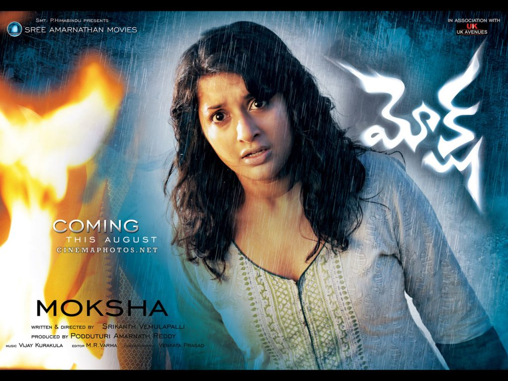 Wish Extra Inspiration With Newest Telugu Film News